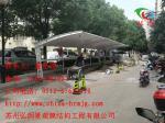 苏州膜结构充电桩车棚