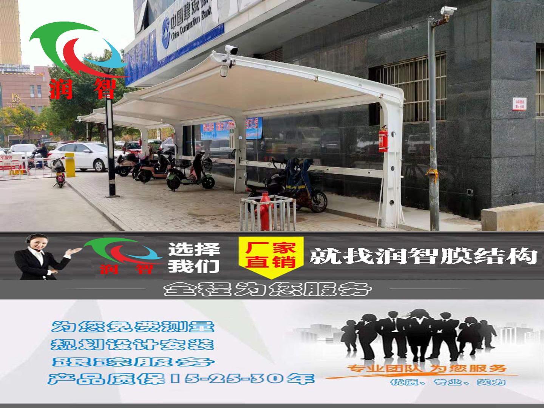 江苏钢平台